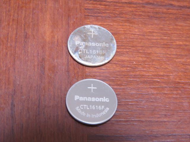 電波ソーラー腕時計カシオフィズのボタン電池