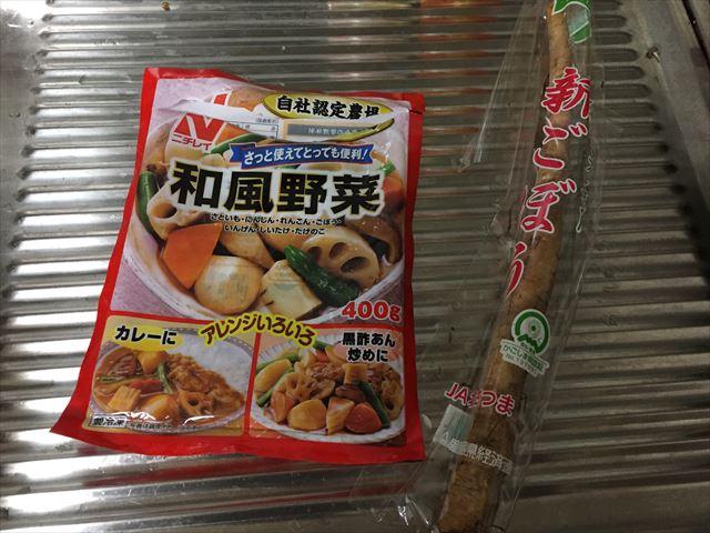ニチレイの冷凍食品の和風野菜を使った筑前煮の材料