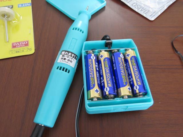 100均ミニルーターの電池パック