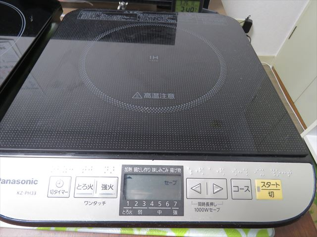卓上IH-Panasonic(パナソニック)-KZ-PH-33