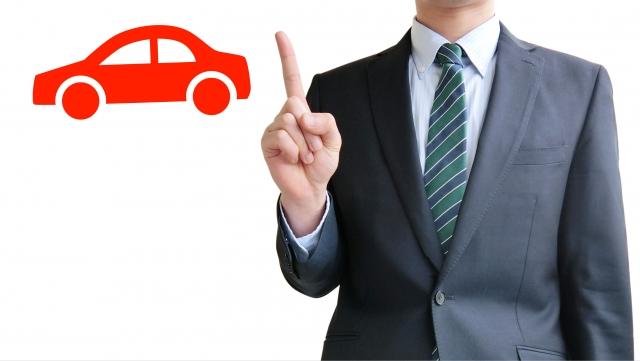 運転免許の知識