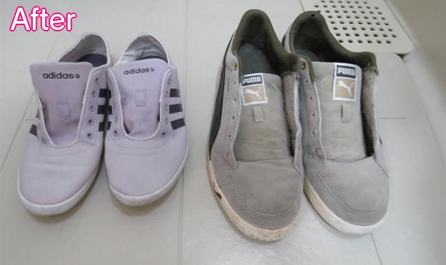 靴のオキシ漬け-After