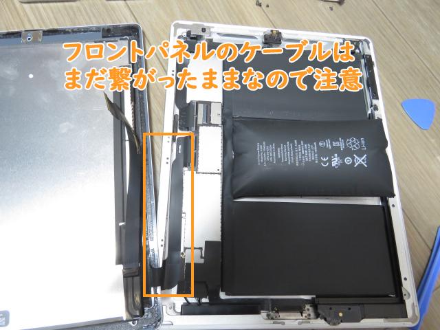 ipadのフロントパネル・液晶パネルを分解した状態