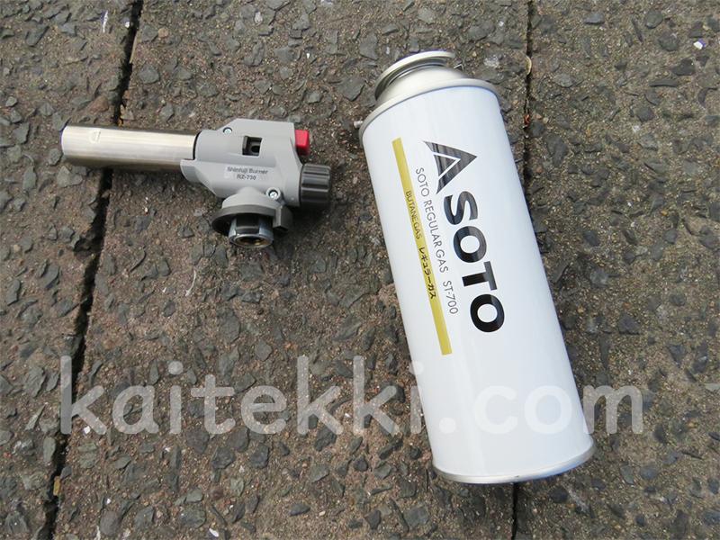 カセットボンベ(soto st-700)とガスバーナー(rz-730S)