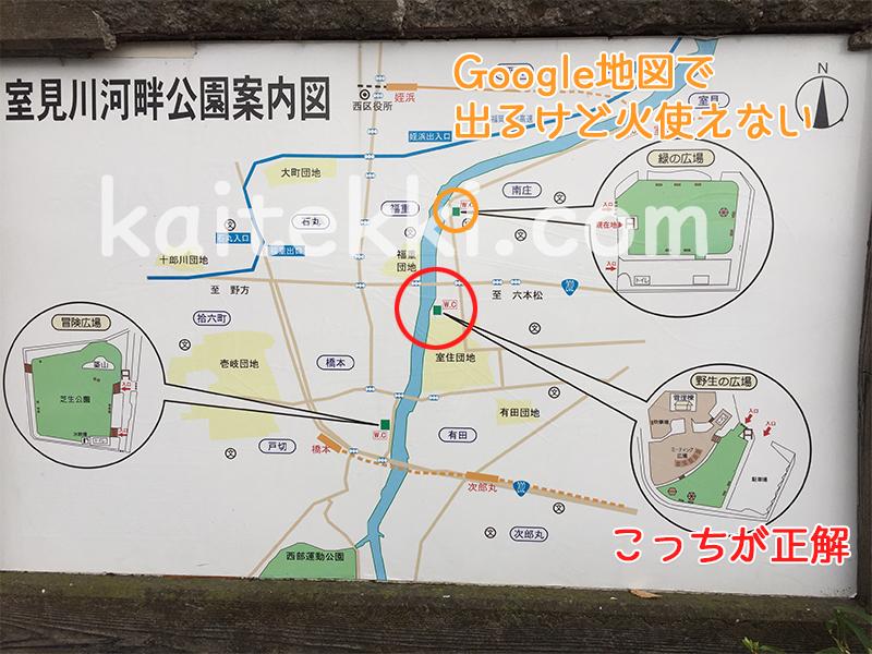 野生の広場がある室見川河畔公園の案内図