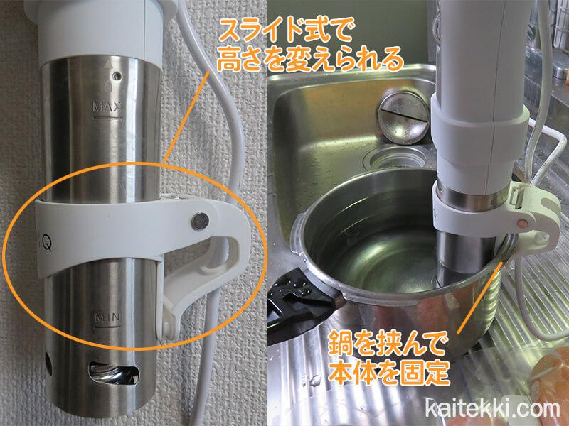 BONIQを鍋に取り付ける方法