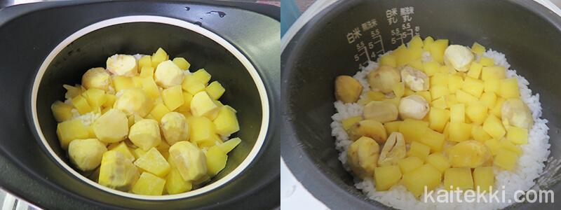 ベストポットと炊飯器で炊いた芋栗ご飯の比較写真